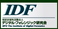 idf_banner